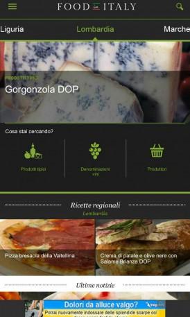 FoodInItaly Android 1