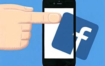 I 5 Saggi Consigli per proteggere la privacy da Facebook